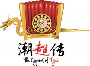 The Legend of Tzao
